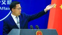 چین مجددا تحریمهای آمریکا علیه ایران را محکوم کرد