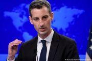 آمریکا: در مورد پولهای بلوکهشده ایران در کره نظری نداریم