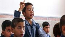 تحصیل دانشآموزان افغانستانی