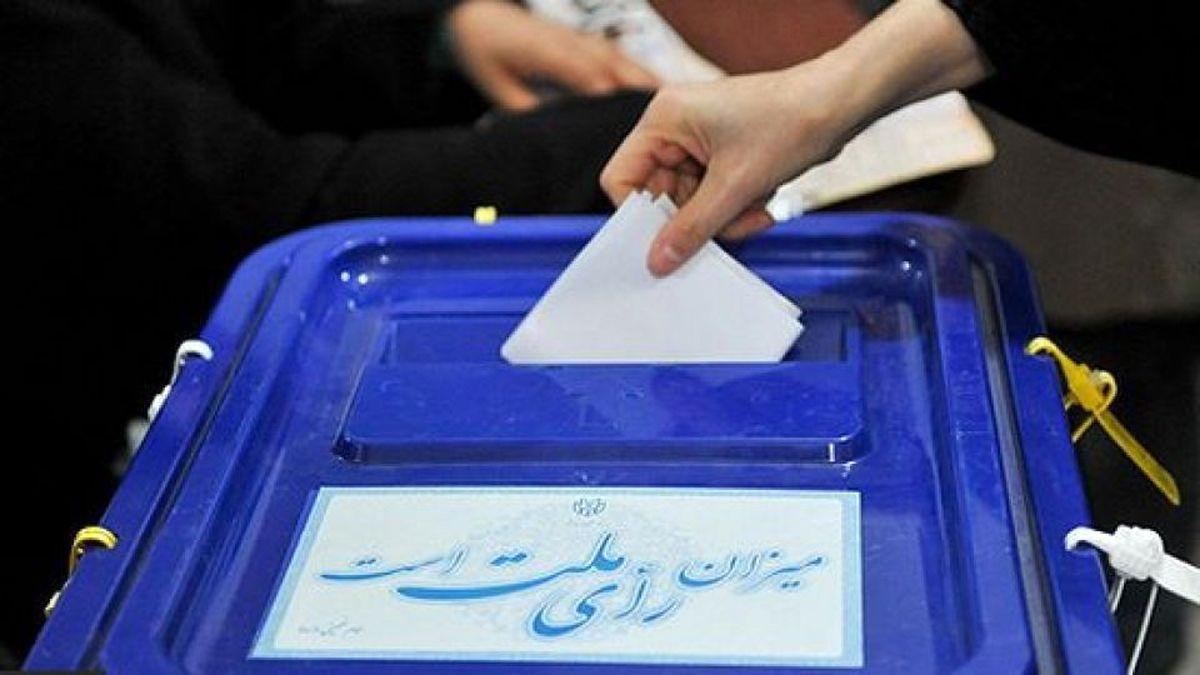 انتخابات ریاست جمهوری ۱۴۰۰ با قانون قبلی برگزار میشود