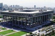 مجوز مجلس به صداوسیما برای نظارت بر تولید آثار در فضای مجازی