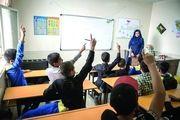 غیبت عدالت آموزشی در مدارس دولتی