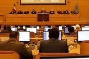 پافشاری دیوان عدالت اداری بر مقابله با تبعیض