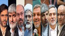 8 نفری که میخواهند رئیس جمهور ۱۴۰۰ شوند
