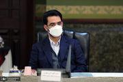 فیلم: واکنش مجری برنامه تلویزیونی به تیک آبی آذری جهرمی در تلگرام