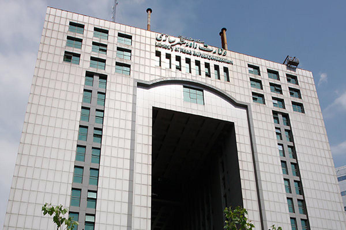 مخالفت مجلس با تفکیک وزارت راه و شهرسازی