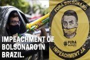 مردم خواستار کنار رفتن «ترامپ برزیل» شدند