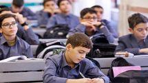 ۷ الزام برای تحول در نظام آموزش و پرورش
