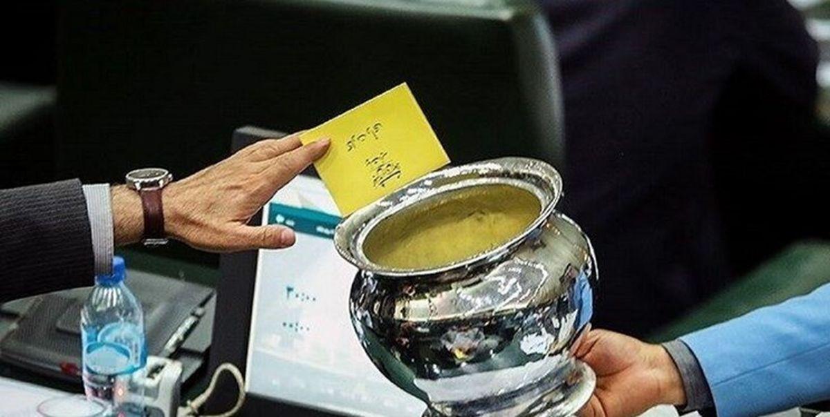 طرح شفافیت آراء نمایندگان رد شد