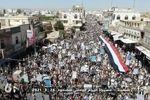 راهپیمایی روز مقاومت در یمن