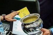 مجلس به بررسی مجدد طرح شفافیت آرای نمایندگان رای داد