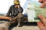 نارضایتی کارگران از میزان افزایش دستمزد