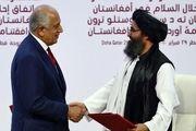 شورای امنیت ملی افغانستان: توافق آمریکا و طالبان کمکی به روند صلح نکرد