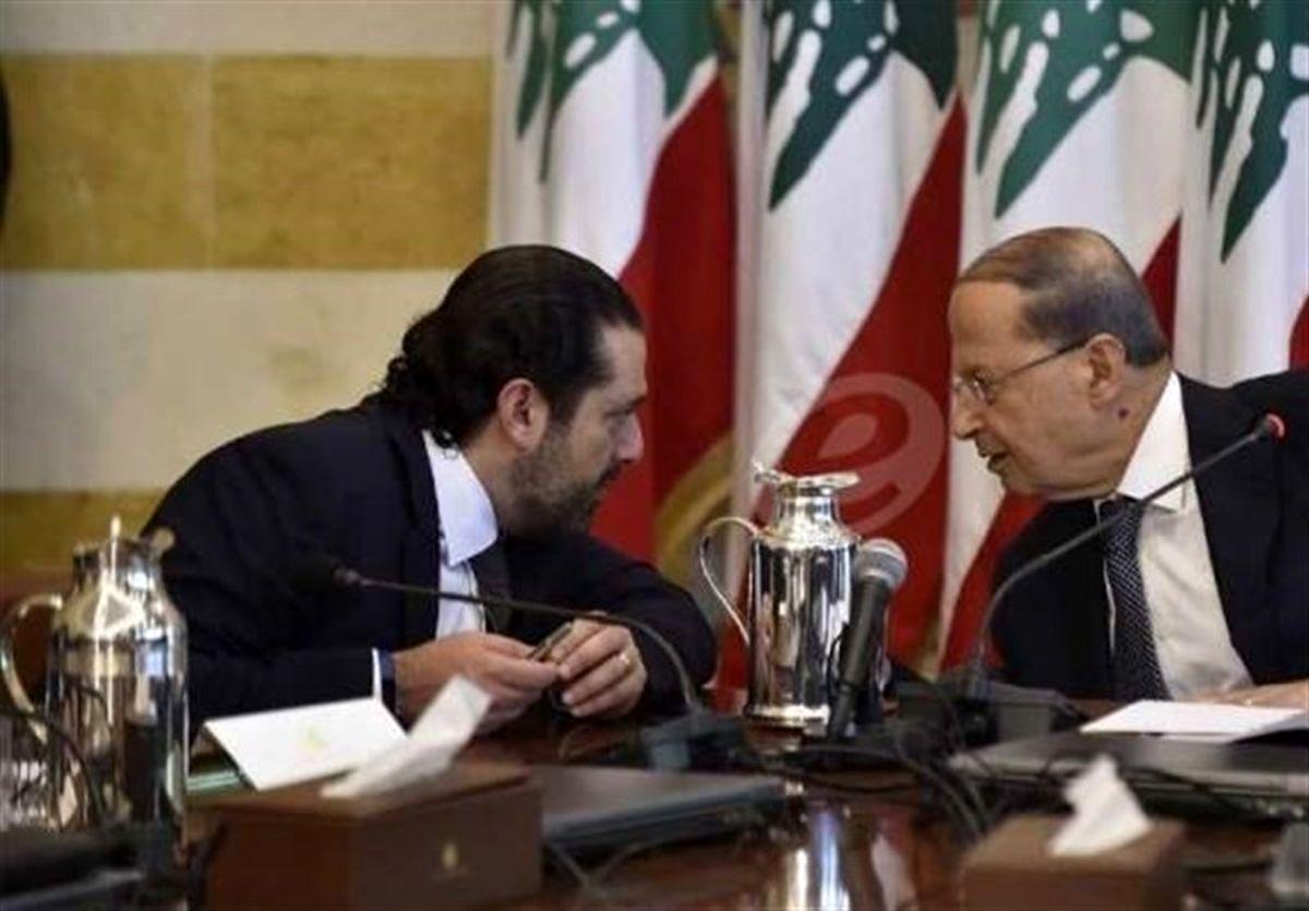 تشکیل دولت لبنان منتظر بازگشت حریری از سفرهای خارجی