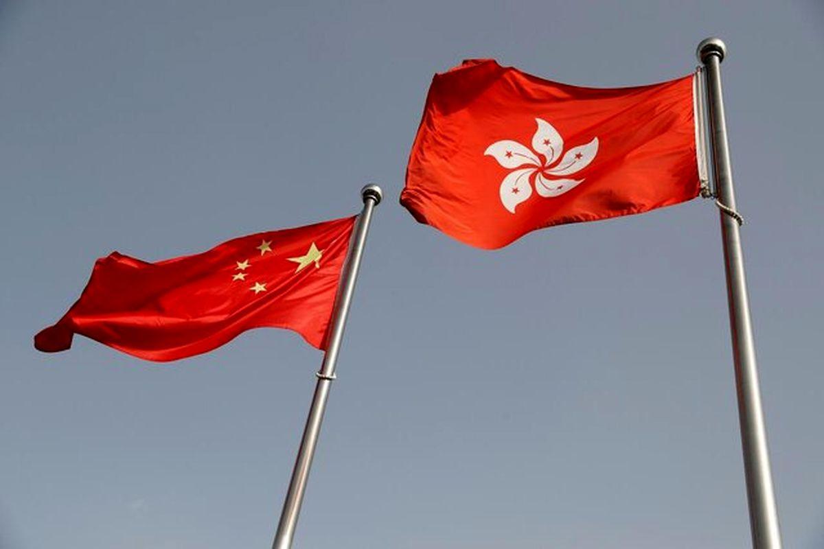 رویترز: چین اقدامات بیشتری را برای هنگ کنگ در برنامه دارد