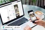 وب سایت شابش، شما را از جدیدترین قیمت مسکن در مناطق مختلف تهران باخبر میکند