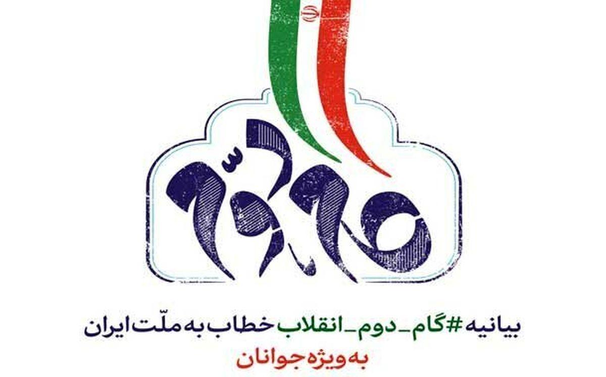 تولایی:شهید سلیمانی الگوی کارگزار انقلابی تراز گام دوم است