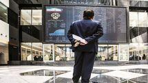 تعارض منافع مدیران بورس به قله رسید