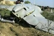 سرنگونی پهپاد ائتلاف سعودی در غرب یمن