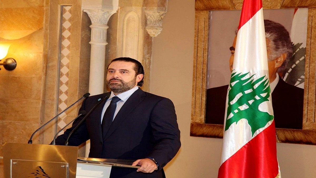 سعد حریری در ابوظبی با لاوروف دیدار کرد