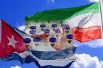 آزمایش انسانی واکسن مشترک ایران و کوبا در هاوانا