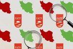 بررسی FATF در جلسه امروز مجمع تشخیص