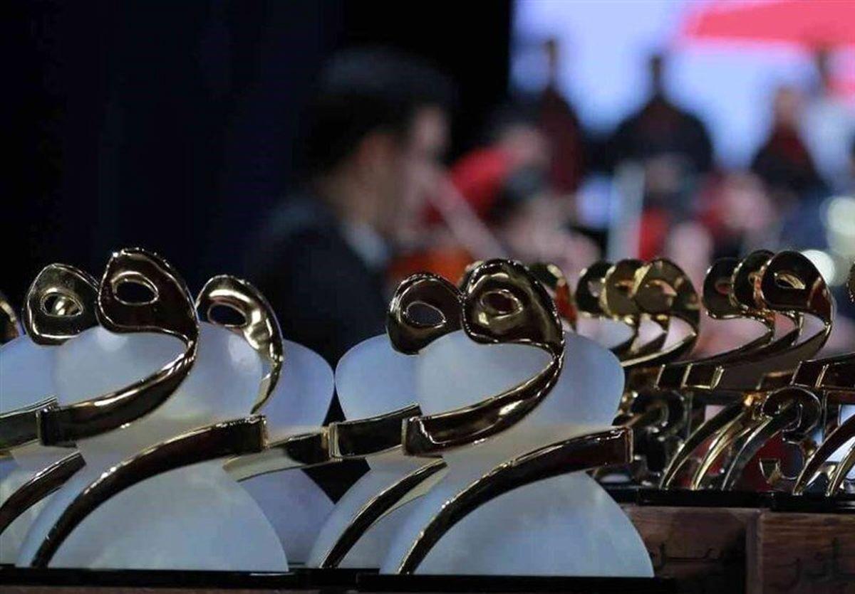 فیلم: آیا مافیای موسیقی جشنواره موسیقی فجر را تحریم کرده است؟