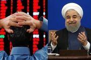 رکورددار سقوط بورس