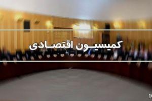 کمیسیون اقتصادی عدم ترخیص کالاهای اساسی را بررسی میکند