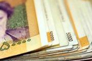 حقوق کارمندان دولت در سال آینده ۱۲ درصد رشد میکند/ فارس