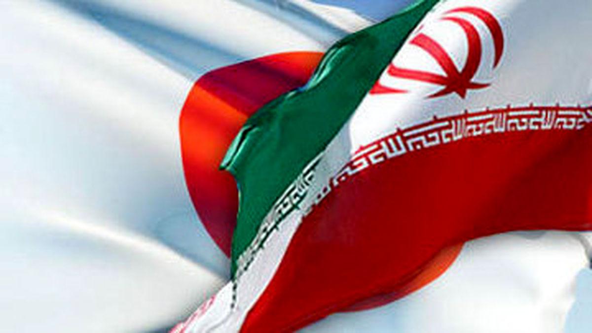 ژاپن تحریمهای ایران را لغو کرد