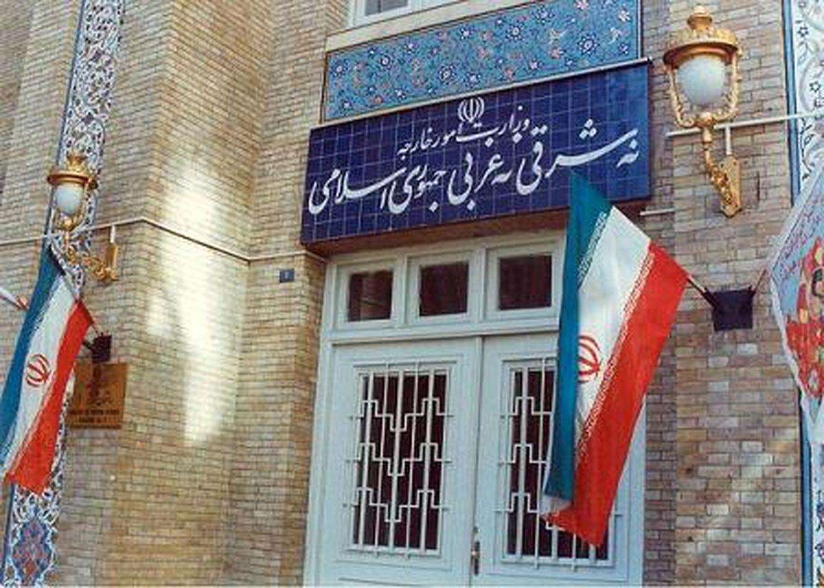"""سند رسمی وزارت خارجه؛ """"با هیچ کشوری در حالت تخاصم نیستیم"""""""