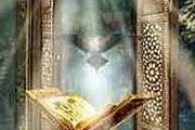 برپایی ۲۲ محفل قرآنی همزمان با بزرگترین رویداد قرآنی جهان اسلام