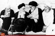 مجلس خبرگان قانون اساسی در آئینه تصاویر