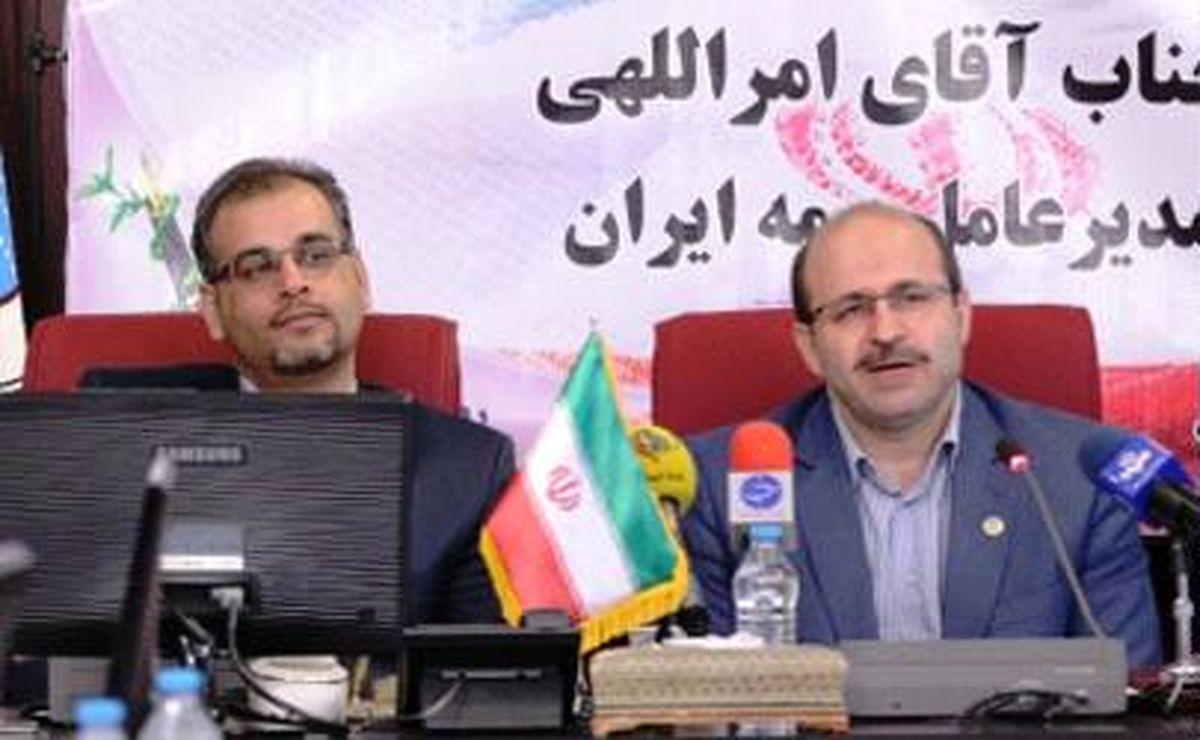دفاع مدیرعامل اسبق بیمه ایران از خرید نرم افزار مشکوک آلمانی/ وزارت اقتصاد در جریان این خرید بود