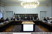 تصویب بخشهایی از سند تبیین الزامات شبکه ملی اطلاعات در شورای عالی فضای مجازی