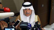 وزیر اقتصاد عربستان سعودی اخراج شد