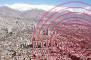 آیا گسلهای تهران فعال شدهاند؟