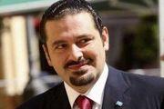 رای اعتماد پارلمان لبنان به کابینه حریری