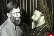 مشهورترین اسقف مسیحی حامی مقاومت درگذشت + تصاویر با امام و رهبری