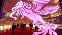 بینظمی دست از سر جشنواره فیلم فجر بر نمیدارد/ لیبک هنرمندان به درخواست دبیر جشنواره