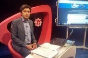 پایش حاشیه نشین در دو استان خراسان رضوی و خوزستان امشب در شبکه یک