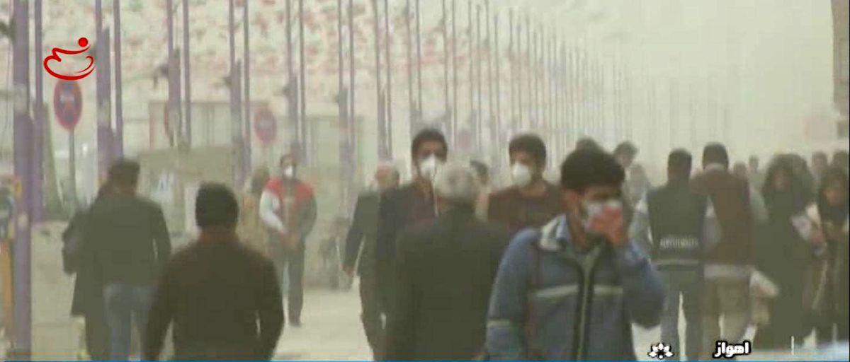 آلودگی ۲ برابر حد مجاز هوای خوزستان