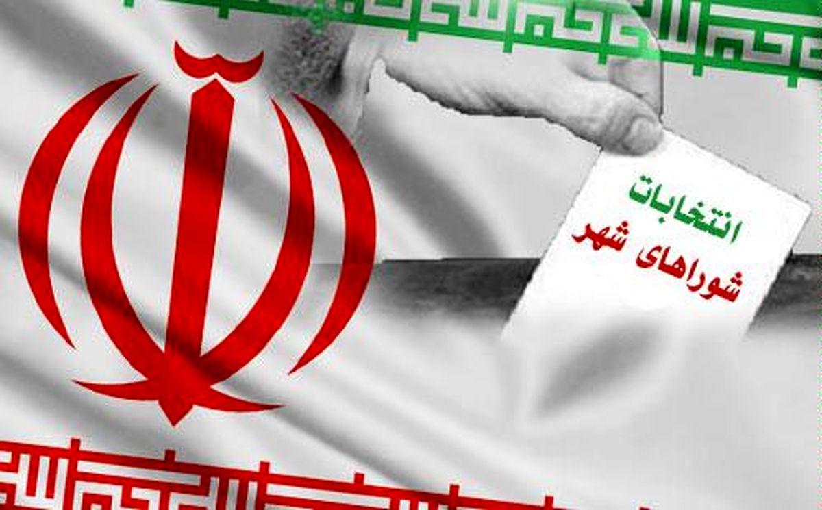 "ارائه لیست ""اعتدالیون تهران"" توسط جبهه مستقلین و اعتدالگرایان"