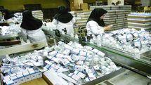 ۸۰ درصد بازار دارو غیرقابل رصد است
