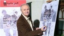 فیلم سینمایی «برگ جان» در مشهد نقد و بررسی شد
