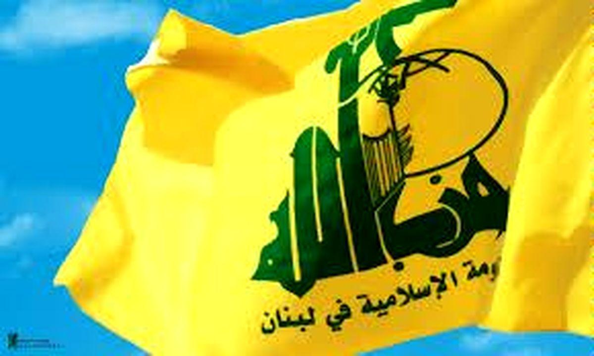 """آمریکا اسامی مستعار حزبالله را به لیست """"تروریسم"""" خود اضافه کرد"""