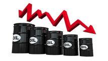 کاهش بهای نفت در بازارهای نیویورک و لندن