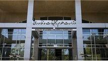 برنامه وزارت علوم برای جذب دانشجوی خارجی/ ممنوعیت پذیرش دانشجوی دانشگاه علمی و کاربردی در مراکز دولتی