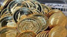 افزایش ۹۸ هزار تومانی قیمت سکه در ۱۲ روز